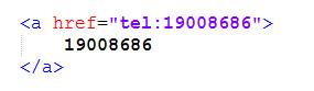 Thẻ a trong HTML - Thẻ tạo liên kết trong HTML sdt-trong-html